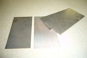 Полоса из молибдено-медных псевдосплавов МД50Н2К ЯЕ0.021 105.ТУ