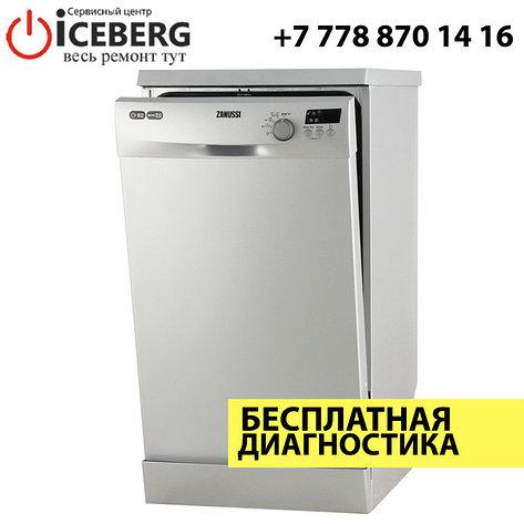 Ремонт посудомоечных машин Zanussi, фото 2