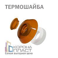 Термошайба для сотового поликарбоната - Янтарь D=40mm
