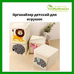 Органайзер детский для игрушек МИШКА