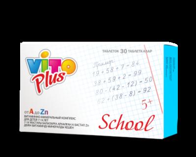 Vito Plus витаминно-минер. комплекс д/школьн. от А до Zn №30 табл.