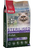 Низкозерновой сухой корм для стерилизованных кошек Blitz Holistic Sterilised Cats Chicken&Liver курица печень, фото 1