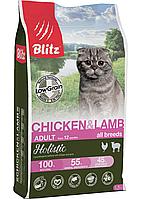 Низкозерновой сухой корм для кошек всех пород Blitz Holistic Cat Chicken&Lamb курица ягненок