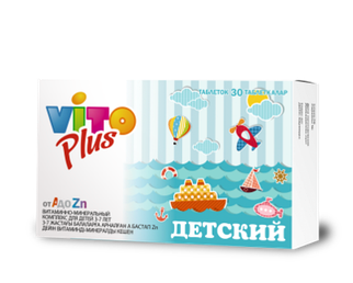 Vito Plus витаминно-минер. комплекс д/детей от А до Zn №30 табл.