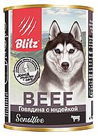 Влажный корм для собак всех пород и возрастов Blitz Beef c говядиной и индейкой