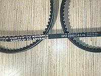 Ремень XPZ 2360