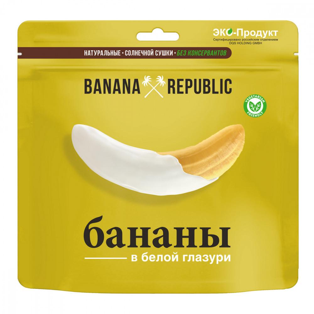 """Фрукты в шоколадной глазури """"Банан в белом шоколаде""""  Banana Republic 200гр Дой-пак (10шт - упак)"""
