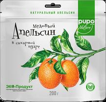 """Фрукты сушенные PUPO """"Апельсин медовый в сахарной пудре"""" 200гр Дой-пак (10шт - упак)"""