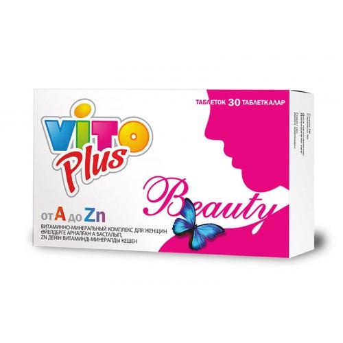 Vito Plus Beauty витаминно-минер. компл. д/женщ. от А до Zn №30 табл.