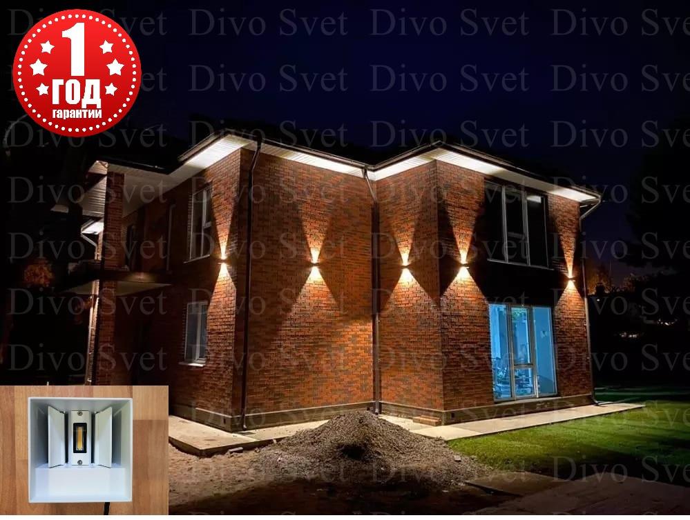 Led светильник фасадный двухсторонний 6w, с регулировкой угла излучения света. Светодиодный архитектурный 6w.