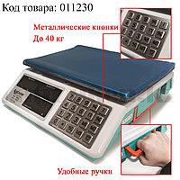 Электронные торговые весы с металлическими кнопками и боковыми ручками до 40 кг Senym ACS-AR-001