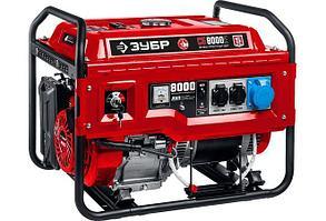 Бензиновый генератор с электростартером Зубр СБ-8000Е, 8 кВт