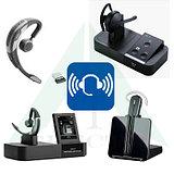 Гарнитуры беспроводные (DECT / Bluetooth / NFC)