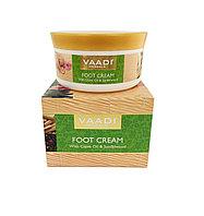 Крем для ног с маслом гвоздики и сандалом