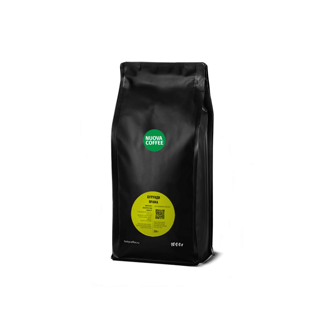 Кофе Бурунди Ярама / Burundi Jarama / 100% арабика