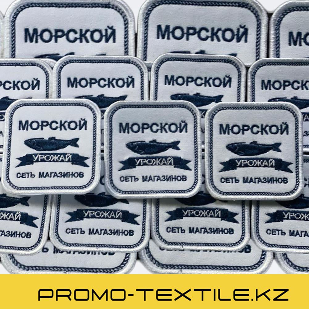 Машинная вышивка логотипов на заказ