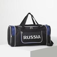 Сумка спортивная, отдел на молнии, 3 наружных кармана, длинный ремень, цвет чёрный/синий