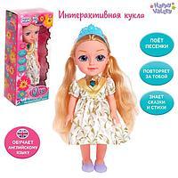 Кукла интерактивная «Подружка Оля» с диктофоном, поёт, понимает фразы, рассказывает сказки и стихи, высота 33