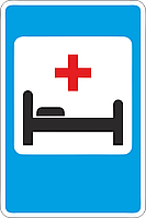 6.2 Больница