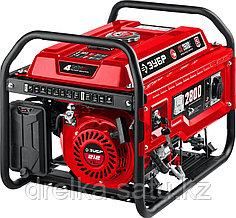Генератор бензиновый СБ-2800Е серия «МАСТЕР»