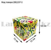 Подарочная коробка S (11х11х11) квадратная со съемной крышкой в весенней тематике желтого цвета с цветами