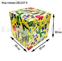 Подарочная коробка L (20x20х20) квадратная со съемной крышкой в весенней тематике желтого цвета с цветами