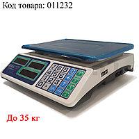 Электронные торговые весы до 35 кг Bekalike ACS AR-0315
