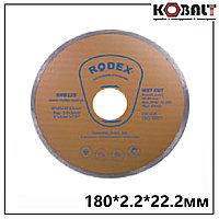 Алмазный отрезной диск для мокрой резки (по кафелю) RODEX 180*2,2*22,2 mm