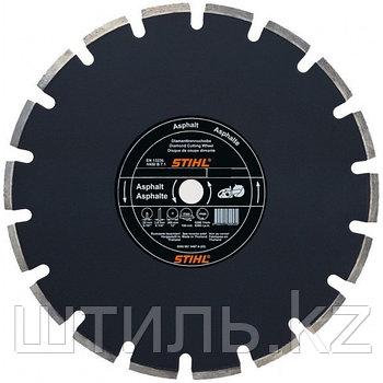 Диск (круг) алмазный STIHL Ø 300 мм А5 (толщина 2,6 мм)