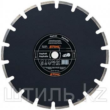 Диск (круг) алмазный STIHL Ø 350 мм А5 (толщина 3 мм)