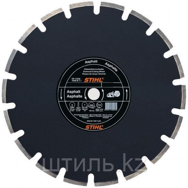 Диск (круг) алмазный STIHL Ø 400 мм А5 (толщина 3,2 мм)