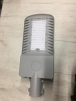 Светильник светодиодный LED консольный 100Вт