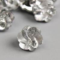 Пуговицы пластик для творчества 'Цветок-волна' набор 12 шт 1,5х1,5 см