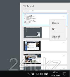 Журналирование буфера обмена в Windows10