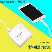 Портативное зарядное устройство Power Bank Demaco DMK-A16 10400 mAh белый
