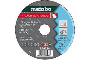 Отрезной диск Metabo (Flexiarapid super) 125 x 1,6 x 22,23 мм, INOX ,TF 41
