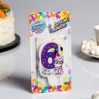 Свеча для торта 'С Днём Рождения, цифра 6, кошка звёздочка', 5x8.5 см