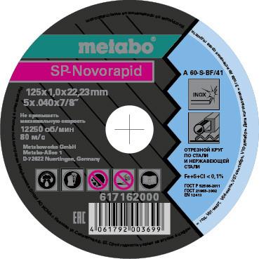 Отрезной диск Metabo (SP-Novorapid) 125 x 1,0 x 22,23 мм, INOX ,TF 41