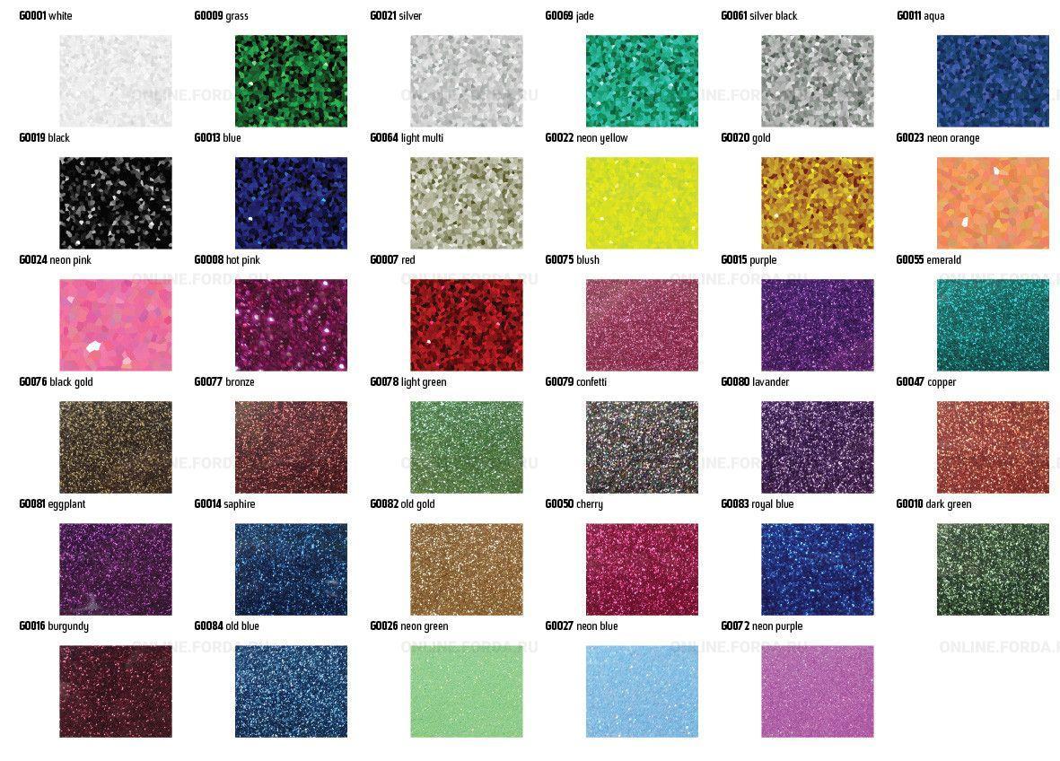 Пленка Moda Glitter 2, 0,50м,