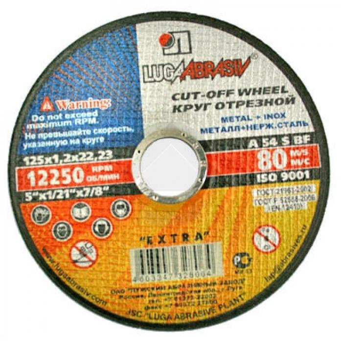 Отрезной диск LUGA ABRASIV 125 x 1,2 x 22,23 мм