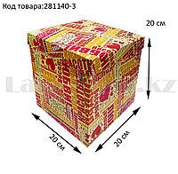 Подарочная коробка L (20x20x20) квадратная со съемной крышкой с пожеланиями