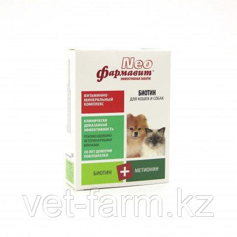 Витаминно - Минеральный Комплекс Фармавит Neo Биотин Для Кошек И Собак