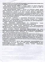 Термоконтейнер ТМ-25, фото 3