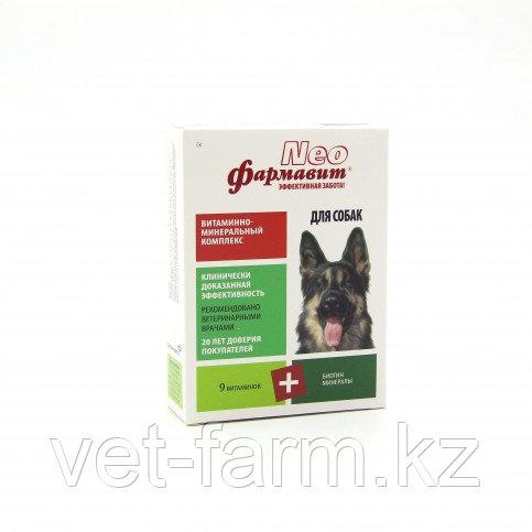 Витаминно - Минеральный Комплекс Фармавит Neo Для Собак, 9 Витаминов