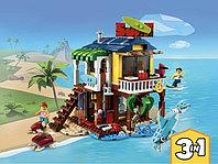 LEGO Creator 31118 Пляжный домик серферов, конструктор ЛЕГО