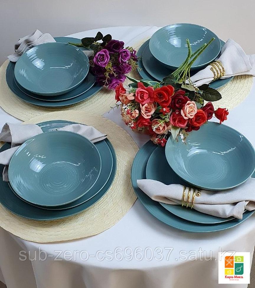 Набор посуды «Tiffany» на 4 персоны за 25.500 тг