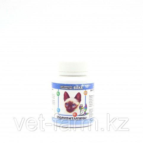 Витаминное Лакомство, Поливитамины, ВАКА
