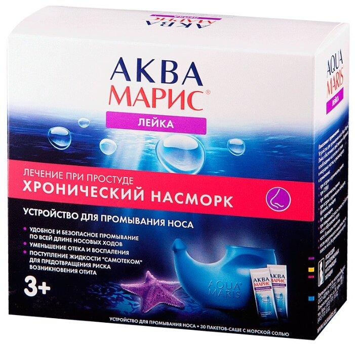 Аква Марис устройство + №30 пакеты (лейка)