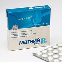 Таблетки Магний В6-форте, 50 таблеток по 500 мг