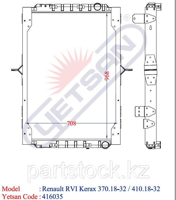 Радиатор водяной  968 x 708 x 50 на / для RENAULT, РЕНО, YETSAN 416035